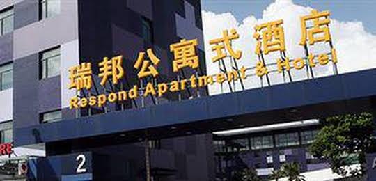Shanghai Respond Apartment & Hotel