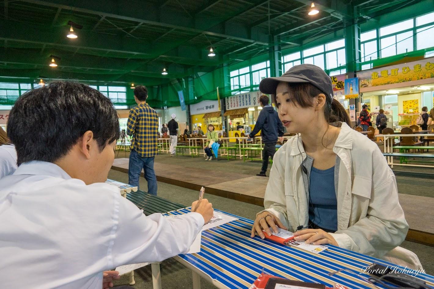 宮島学園・北海道ファッション専門学校・市川沙耶 先生