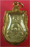 เหรียญหลวงปู่ทวด พุทธซ้อน ปี2509 +เลี่ยมทอง+บัตรข้่างๆ