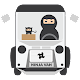 Ninja Driver (Indonesia)