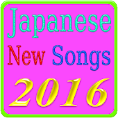 Japanese New Songs