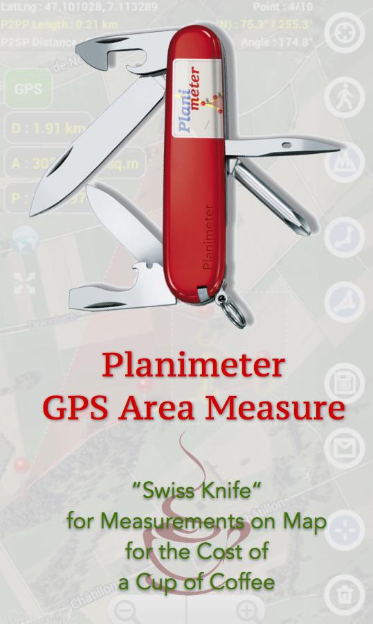 Planimeter - GPS area measure- screenshot