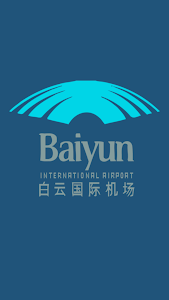 Guangzhou Baiyun Airport screenshot 0