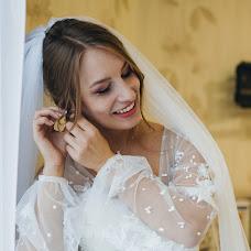 Wedding photographer Svetlana Boyarchuk (svitlankaboyarch). Photo of 18.04.2018