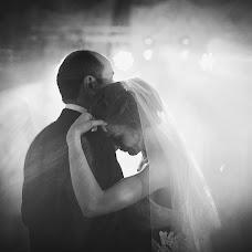 Свадебный фотограф Валерий Ефимчук (efimchukv). Фотография от 29.04.2016