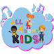 Allaboutkids Cyprus for PC-Windows 7,8,10 and Mac