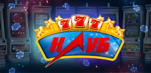Клуб - слоты казино for PC