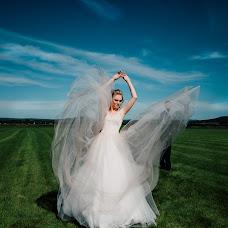 Wedding photographer Viktor Pavlov (Victorphoto). Photo of 17.08.2018