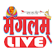 Download Shree Manglam Live For PC Windows and Mac