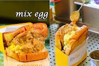 Mix Egg 台南九份子