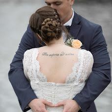 Wedding photographer Nadya Skobeleva (NadyaSkobeleva). Photo of 07.10.2017