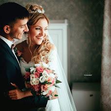 Wedding photographer Sergey Vinnikov (VinSerEv). Photo of 05.12.2018