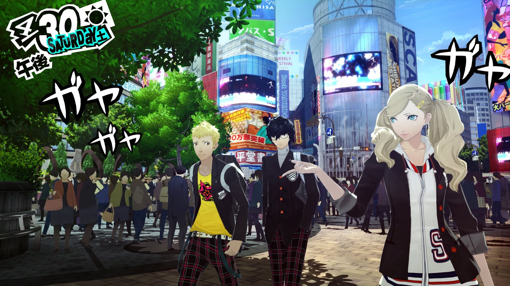 Bienvenidos a Shibuya en Persona 5, la estatua del famoso perro fiel sigue ahí atrás y hay más gente que nunca en el famoso cruce.