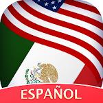 Mexicanos en EEUU Amino