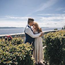 Wedding photographer Aleksandr Geraskin (geraskin). Photo of 14.06.2017