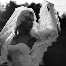 Wedding photographer Aleksandr Vitkovskiy (AlexVitkovskiy). Photo of 18.11.2017