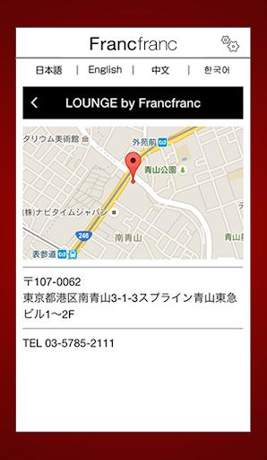 Francfranc 3.0.2 Windows u7528 4