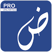Photex Design: Unlimited