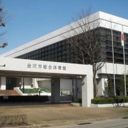金沢市総合体育館のメイン画像です