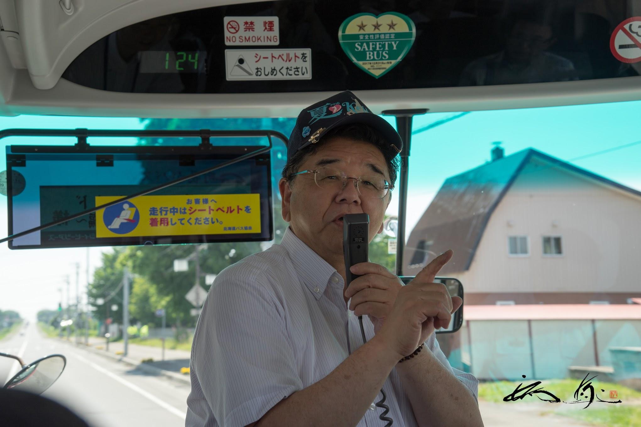 浦臼町・斉藤純雄 町長