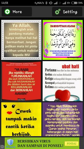 DP Kata Doa Islami