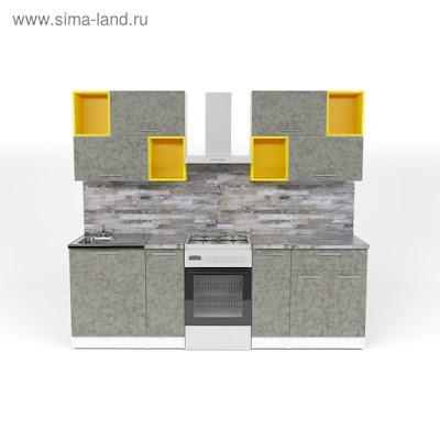 Кухонный гарнитур Валерия макси 5 1800 мм