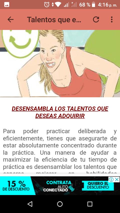 Скриншот Como ser Talentoso