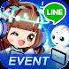 LINE プレイ -  世界中の友だちと楽しむアバターライフ