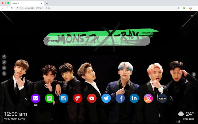 Wonho New Tab & Wallpapers Collection