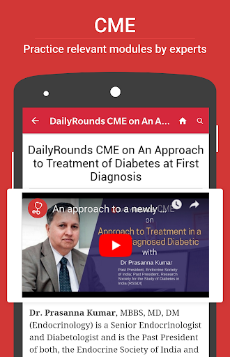 DailyRounds - Cases, Drug Guide, ECG for Doctors 6.14.0d screenshots 4