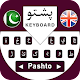 Download Pashto Keyboard 2019,Typing App with Emoji For PC Windows and Mac