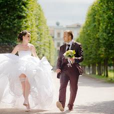 Wedding photographer Vera Minyaylenko (milialenko). Photo of 21.08.2014