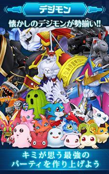 Digimon Links apk screenshot