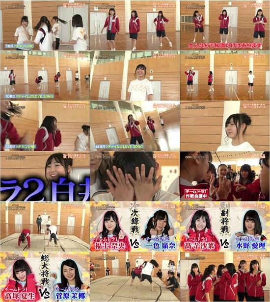 (TV-Variety)(720p) SKE48 ZERO POSITION~チームスパルタ!能力別アンダーバトル~ ep61 170715