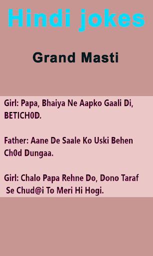 Try These Dirty Jokes Hindi {Mahindra Racing}