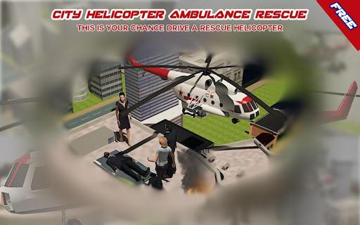 無料模拟Appの市ヘリコプター救急車のシム|記事Game