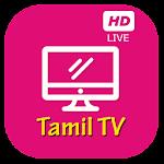 Download Tamil TV And Tamil FM Radio Latest version apk