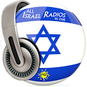 All Israel Radios in One Free icon