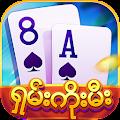 Shan Card Game Online - Shan Koe Mee