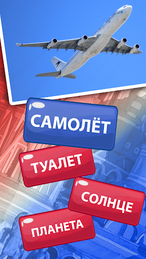 Russian Vocabulary Test u2013 Learn Russian Words  screenshots EasyGameCheats.pro 3