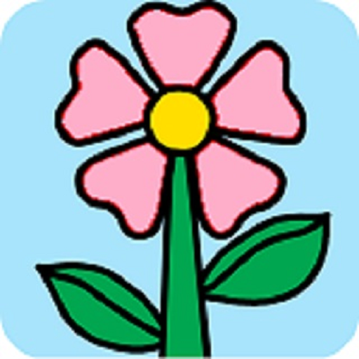 Classification in Botany