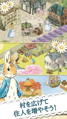 ピーターラビット -小さな村の探しもの- 街づくりゲームのおすすめ画像4