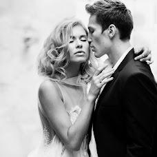 Wedding photographer Olga Kechina (kechina). Photo of 05.01.2018