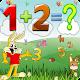 Kids Math - Math Game for Kids (game)