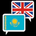 Kazakh English Translate Icon
