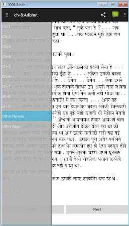 Hindi Novel Book - Adbhut 5.0 screenshot 933438