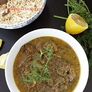 Goat Meat /Mutton Curry with Dill!