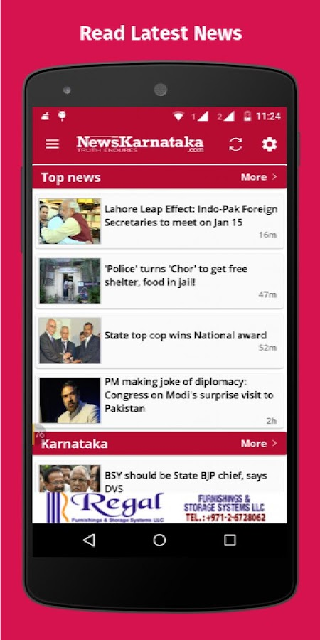 News Karnataka- screenshot