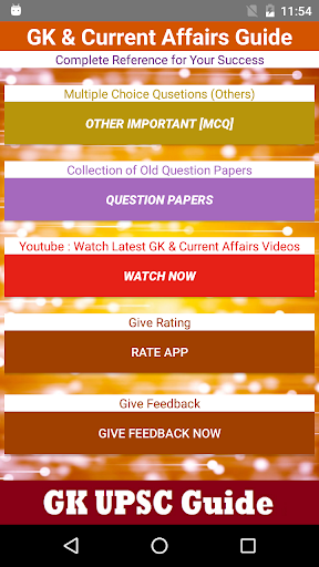 GK UPSC India 2018 - Daily Current Affairs IAS 1.0.1 screenshots 2
