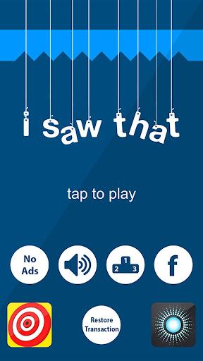 無料街机Appのi saw that 記事Game